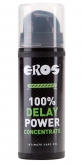 Eros delay power